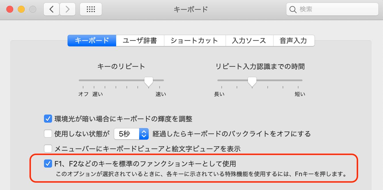 絵文字 ショートカット mac